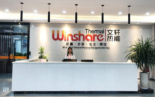 Frontdesk of Winshare Thermal