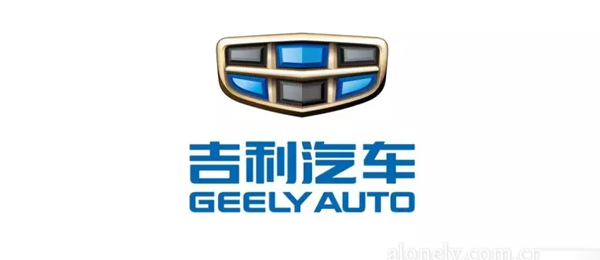 Geely Automobile